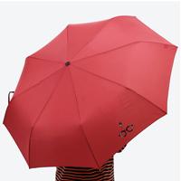 해리포터 우산