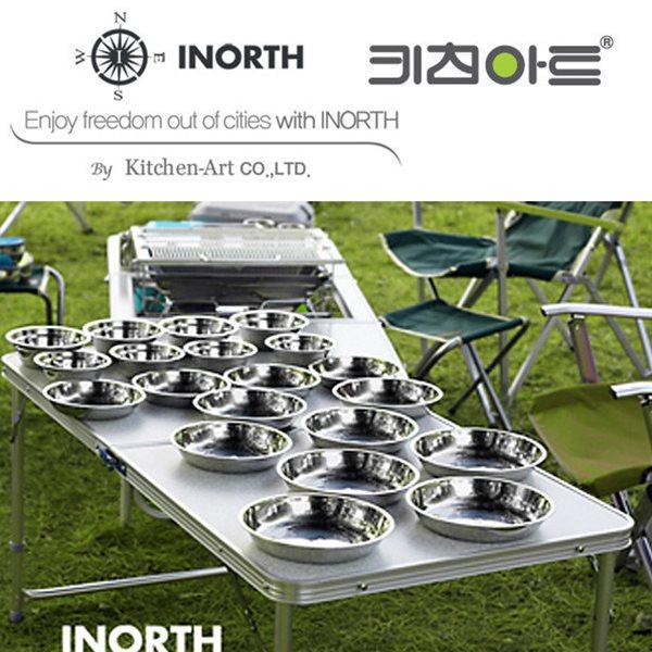 키친아트 캠핑 식기세트 25P