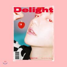 백현 (BAEK HYUN) - 미니앨범 2집 : Delight [Chemistry ver.]