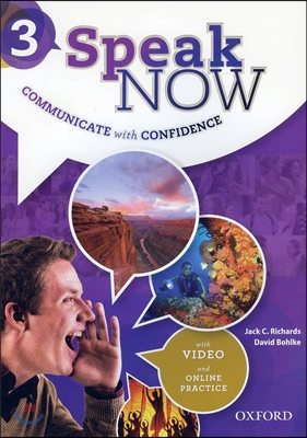 Speak Now 3: Student Book with Online Practice