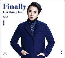 임형주 5집 - Finally + Finally DVD 한정반