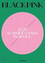 블랙핑크 (Blackpink) - BLACKPINK 2020 SUMMER DIARY IN SEOUL DVD