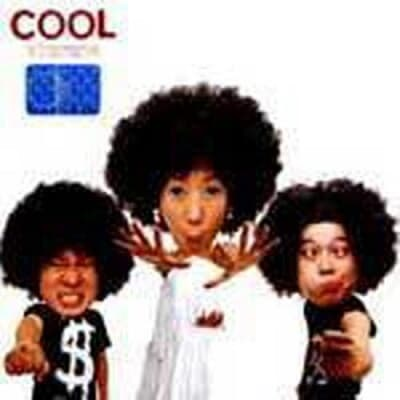 [중고] Cool(쿨) - 7집 -  진실
