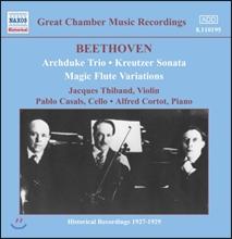 Jacques Thibaud 베토벤: 피아노 삼중주 `대공` (Beethoven: Archduke Trio, Kreutzer Sonata & Magic Flute Variations)