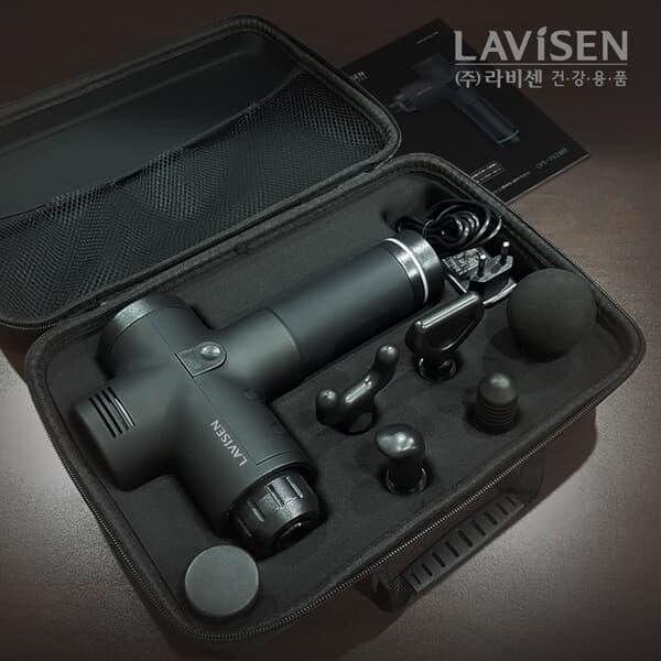 라비센(LAVISEN) 무선 마사지건 LVS-702MB