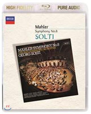 Georg Solti 말러: 교향곡 8번 '천인교향곡' (Mahler: Symphony No.8 - Symphony Of A Thousand) 게오르그 솔티