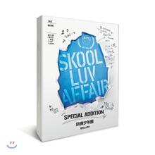 방탄소년단 (BTS) - 미니앨범 2집 : Skool Luv Affair Special Addition [재발매]