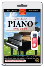 (USB) 피아노(Piano) 연주음악