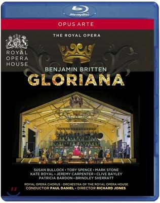 Richard Jones 브리튼: 글로리아나 (Britten: Gloriana)