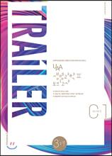 2021 UAA 생명과학2 TRAILER 모의고사 Series 1 3회분 (2020년)