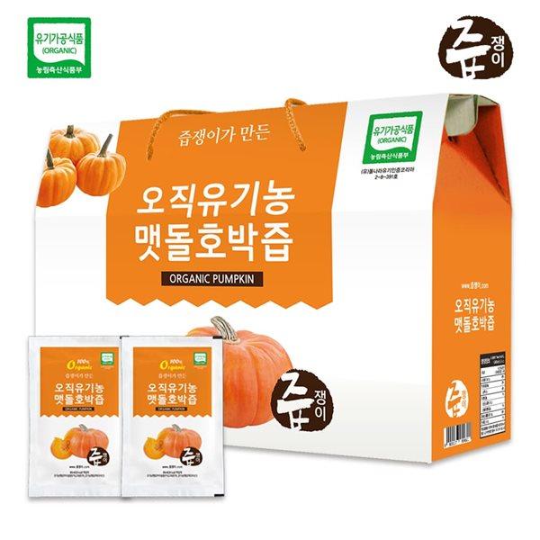 즙쟁이 오직 유기농 맷돌호박즙 1박스 30포