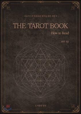 더 타로 북 THE TAROT BOOK : How to Read