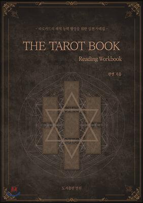 더 타로 북 THE TAROT BOOK : Reading Workbook