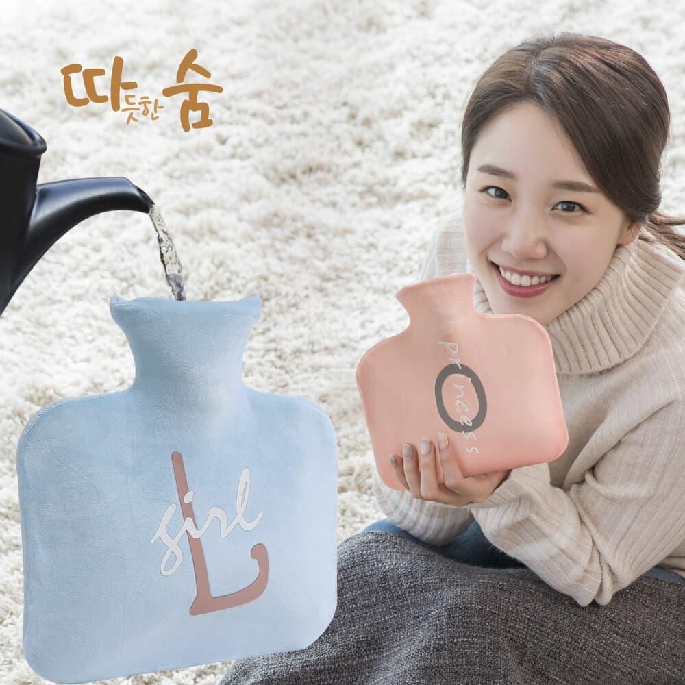 따숨 대용량 보온 물주머니 온열 찜질팩 파우치 포함