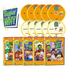뉴 슈퍼와이 1집 10종세트 (DVD 5종 + 오디오CD 5종)