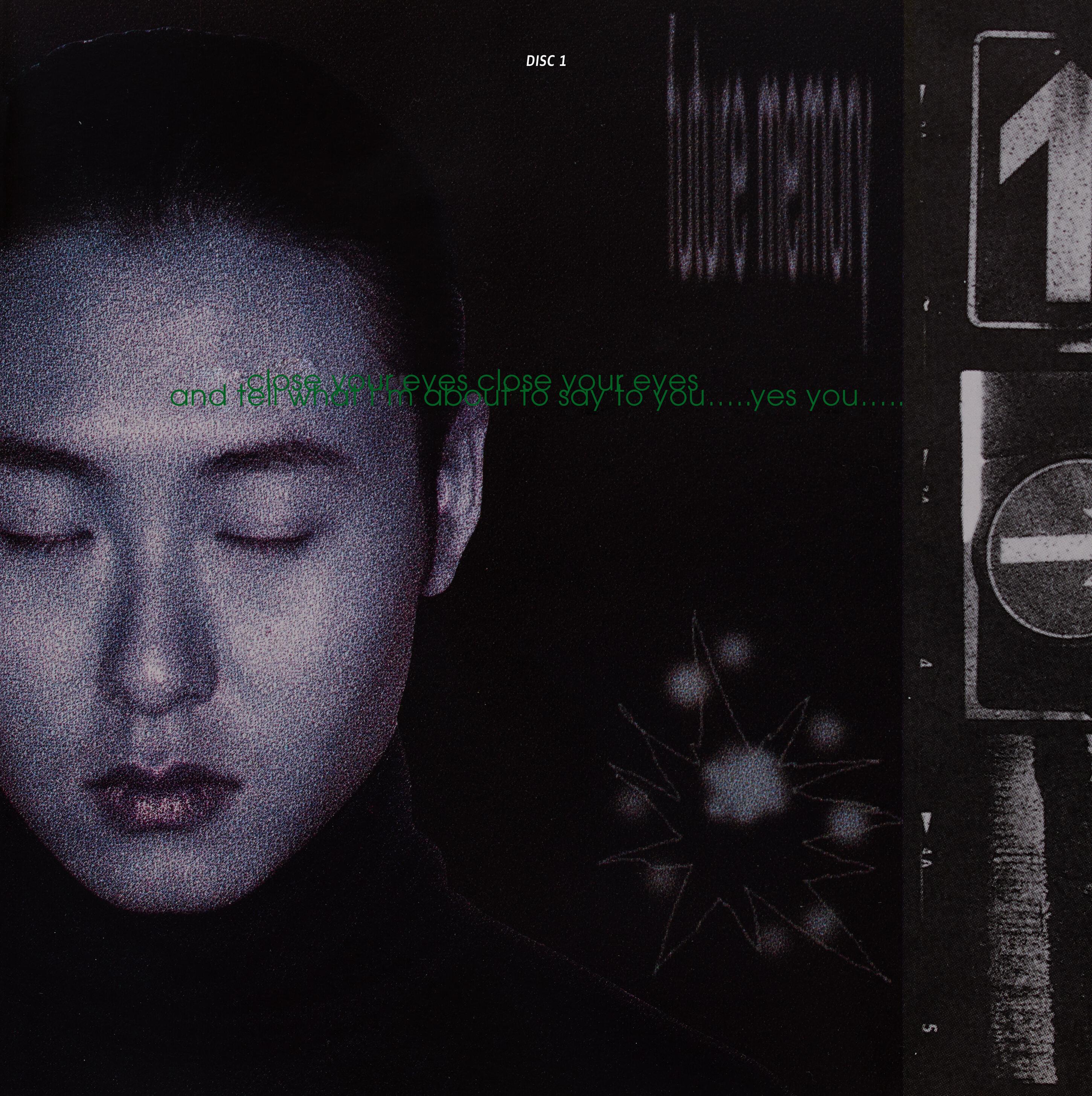 유앤미블루 (U&Me Blue) - 2집 Cry... Our Wanna Be Nation! [2LP]