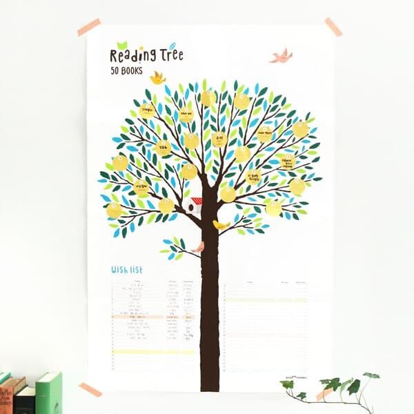 독서나무 스티커 L