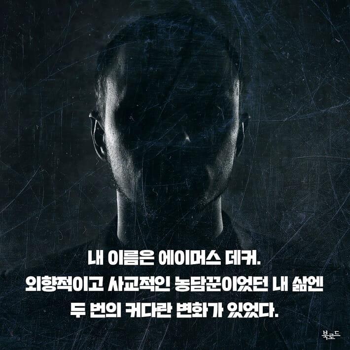 카드뉴스2