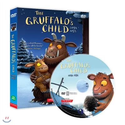DVD 그루팔로 차일드 GRUFFALO CHILD