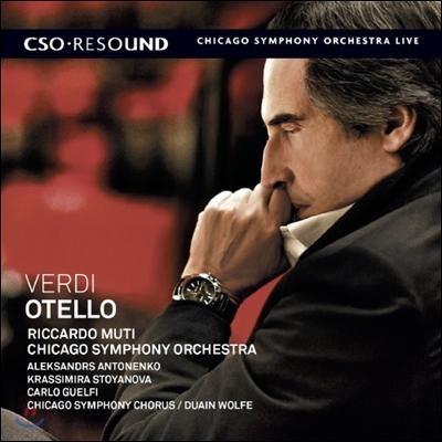 Riccardo Muti 베르디: 오델로 (Verdi: Otello) 리카르도 무티