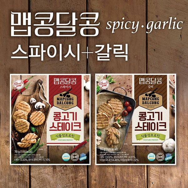 [밀스원] 올뉴프로틴 맵콩달콩 콩고기 스테이크 2종 혼합 10팩
