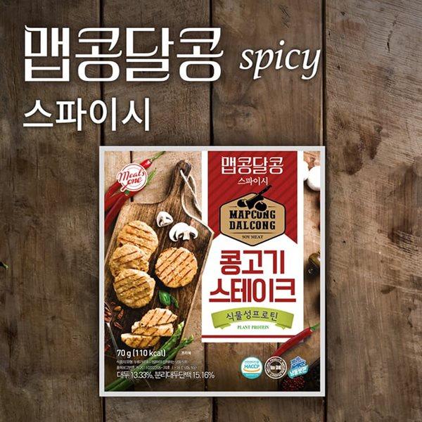 [밀스원] 올뉴프로틴 맵콩달콩 콩고기 스테이크 스파이시 10팩