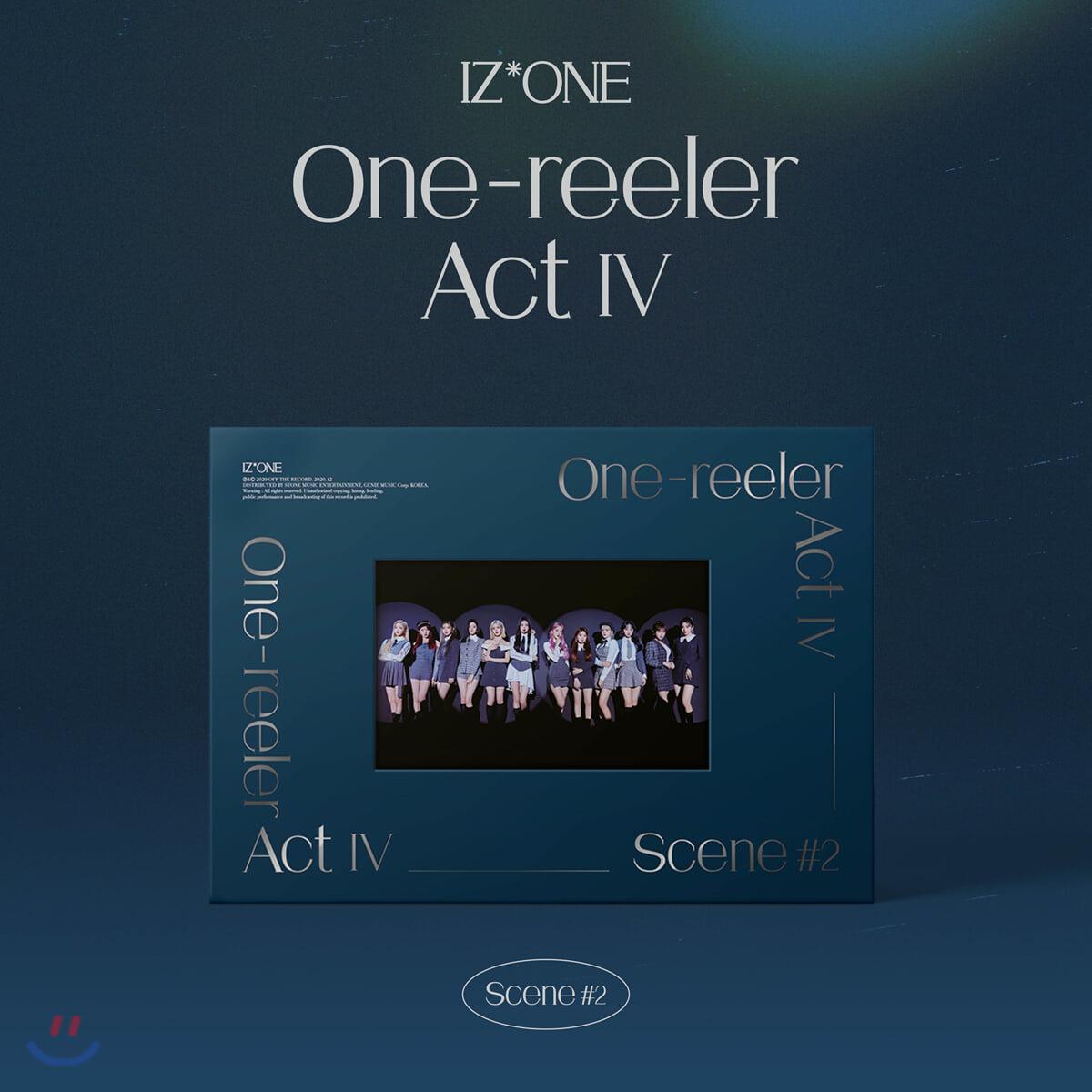 아이즈원 (IZ*ONE) - 미니앨범 4집 : One-reeler / Act IV [Scene #2 'Becoming One']