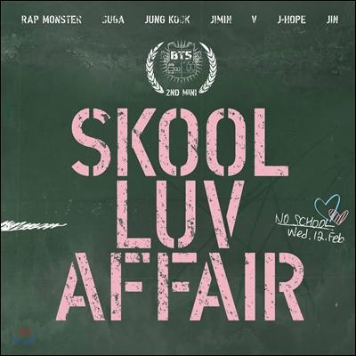 방탄소년단 (BTS) - 2nd 미니앨범 : Skool Luv Affair