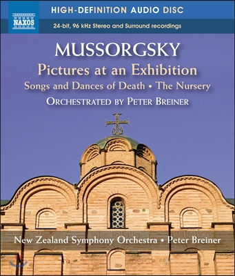 Peter Breiner 무소르그스키: 전람회의 그림, 죽음의 노래와 춤 (Mussorgsky: Pictures at an Exhibition)