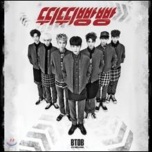 비투비 (BTOB) - 미니앨범 4집 : 뛰뛰빵빵