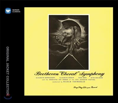 Wilhelm Furtwangler 베토벤: 교향곡 9번 '합창' [1951년 바이로이트 실황] (Beethoven : Symphony No.9 'Choral')