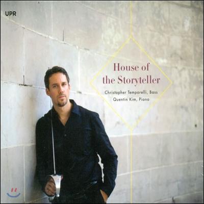 House Of The Storyteller - 크리스토퍼 템포렐리, 김정권