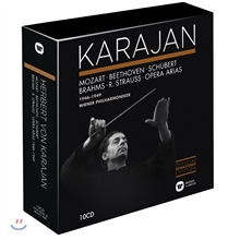 Herbert von Karajan 카라얀 에디션 1집 - 빈 필하모닉 녹음 1946-1949년