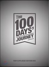위너 (WINNER) - WIN's Epilogue Edition DVD : The 100 Days' Journey