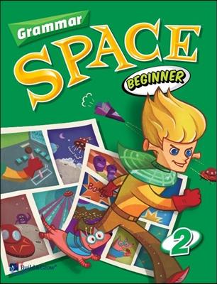 Grammar Space Beginner 2