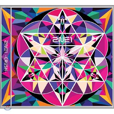 2NE1 (투애니원) - New Album : Crush