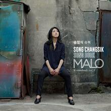 말로 (Malo) - 송창식 송북: Song Changsik Song Book [2LP]