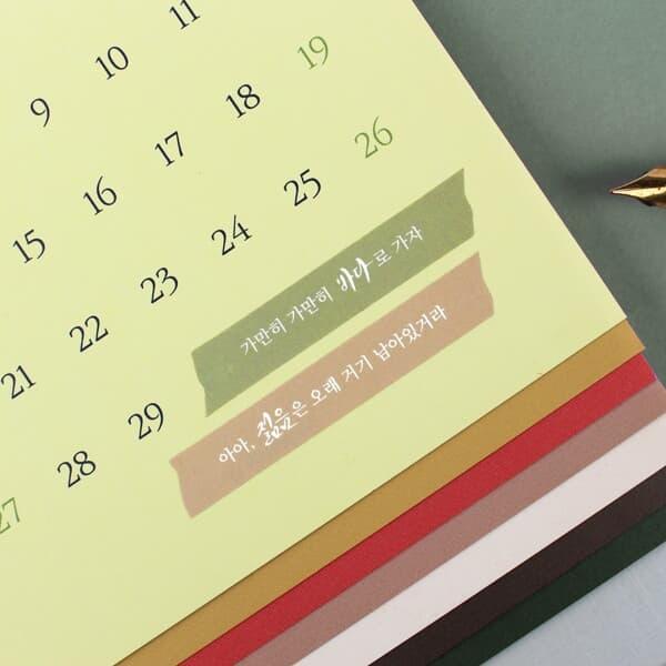 [YES24단독판매] 윤동주 시인 다이어리 꾸미기 세트 (마스킹테이프, 스티커팩, 떡메모지)