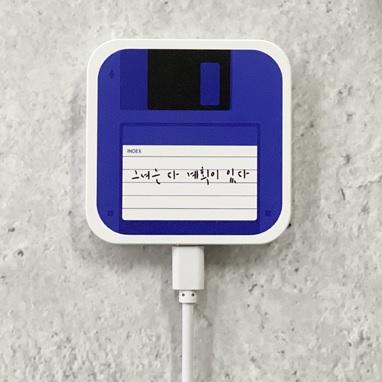 플로피 디스크 디자인 〈무선 충전기〉