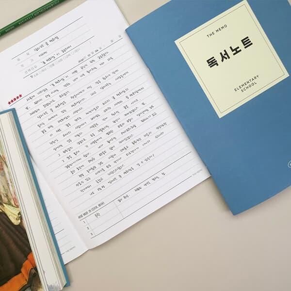 더메모 초등 독서노트
