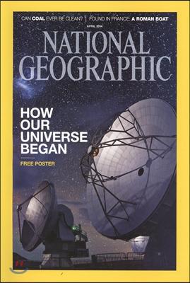 [정기구독] National Geographic (월간)