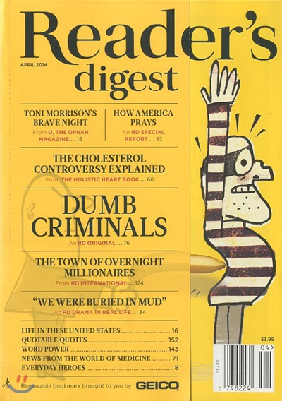 [정기구독] Reader's Digest USA (월간)
