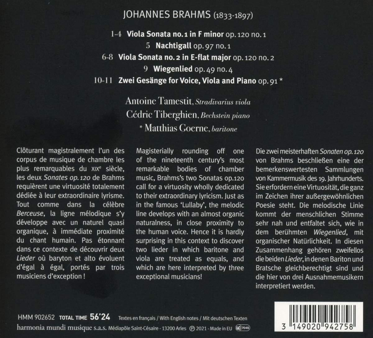 Antoine Tamestit 브람스: 비올라 소나타 (Brahms: Viola Sonatas Op.120)