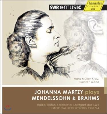 Johanna Martzy 멘델스존 & 브람스: 바이올린 협주곡 (Brahms & Mendelssohn: Violin Concertos) 요한나 마르치