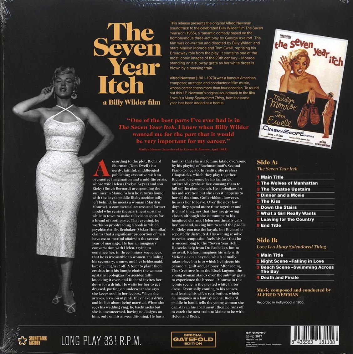7년 만의 외출 / 모정 영화음악 (The Seven Year Itch / Love Is A Many Splendored Thing OST by Alfred Newman) [LP]