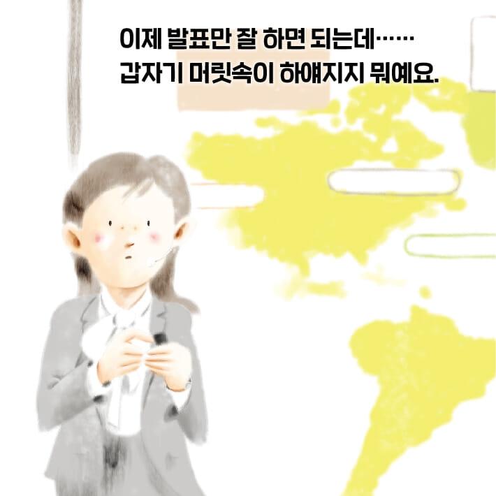 카드뉴스1