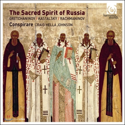 Conspirare 러시아 정교회의 크리스마스 예배 (The Sacred Spirit of Russia)