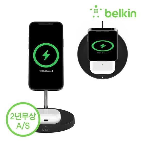 벨킨 부스트업 프로 2in1 맥세이프 15W 무선 충전 거치대 WIZ010kr