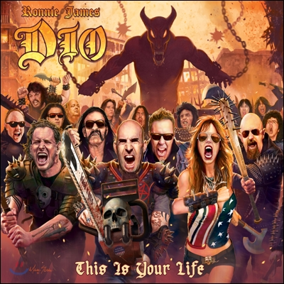 Ronnie James Dio Tribute: This Is Your Life (로니 제임스 디오 트리뷰트 앨범)