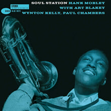 Hank Mobley (행크 모블리) - Soul Station [LP]